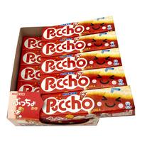 UHA Puccho Stick Candy - Cola