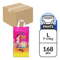 FairPrice Easywear Diaper Pants - L (9 - 14kg)