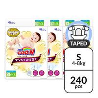 GOO.N Marshmallow Premium Soft Diapers - S