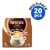 Nescafe Instant Ipoh White Coffee - Gao Siew Dai