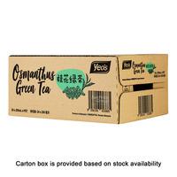 Yeo's Bottle Drink - Osmanthus Green Tea