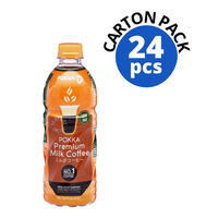 Pokka Premium Bottle Drink - Milk Coffee