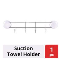 Gar Bath Suction Towel Holder