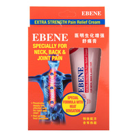 Ebene Bio-Heat Pain Relief Cream - Extra Strength