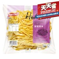 Fortune Cooked Hokkien Noodle - Flat