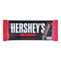 Hershey's Chocolate Bar - Dark