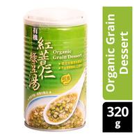 Leezen Organic Grain Dessert