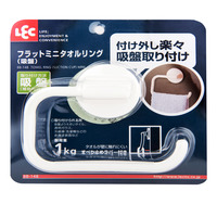 LEC Towel Ring - Suction Cup (Mini)