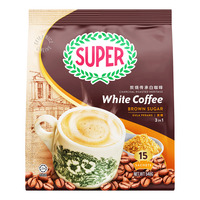 Super 3 in 1 Instant Charcoal Roasted White Coffee-BrownSugar
