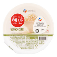 CJ Fresh Cooked Instant Rice - Brown
