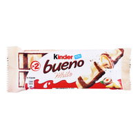 Kinder Bueno Chocolate Wafer Bar - White