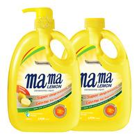 Mama Lemon Gold Dishwashing Liquid & Refill - Natural Lemon