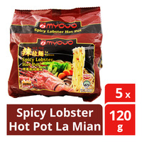 Myojo Instant Noodles - Spicy Lobster Hot Pot La Mian