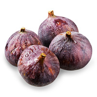 Aksun Black Figs