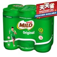 Milo Chocolate Malt Can Drink - Original