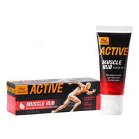Tiger Balm Active Muscle - Rub