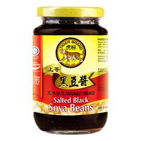 Tiger Brand Salted Soya Beans - Black