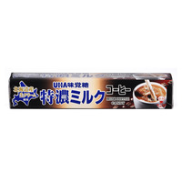 UHA Tokuno Stick Milk Candy - Coffee