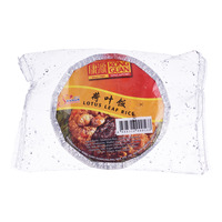 Kong Guan Lotus Leaf Rice
