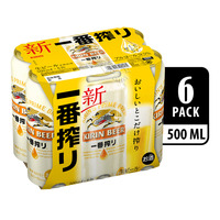 Kirin Can Beer - Premium First Press
