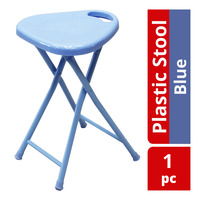 HomeProud Foldable Plastic Stool - Blue