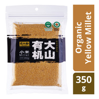Mountains Organic Yellow Millet