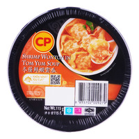 CP Shrimp Wonton in Tom Yum Soup (Bowl)