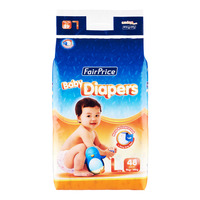 FairPrice Baby Diapers - L (9 - 14kg)