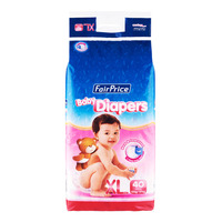 FairPrice Baby Diapers - XL (12 - 17kg)