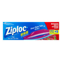 Ziploc Double Zipper Storage Bags - Quart