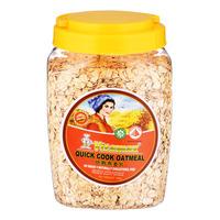 Vitamax Dry Oatmeal Jar - Quick Cook