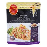Prima Taste Paste - Mee Siam Goreng