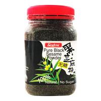 Singlong Powder - 100% Pure Black Sesame