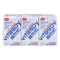 Vitasoy Soya Bean Packet Drink - Less Sugar