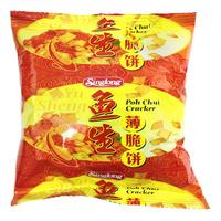 Singlong Poh Chui Cracker