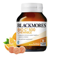 Blackmores Dietary Supplements -  Bio C Chewable