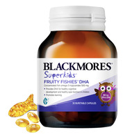 Blackmores Kids Dietary Supplement - Fruity Fishies