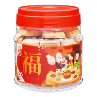 Style Food CNY Snack - Japanese Almond