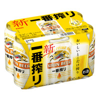 Kirin Can Beer - Original Brew