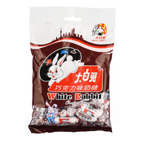 White Rabbit Creamy Candy - Chocolate