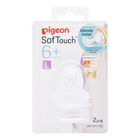 Pigeon Peristaltic Plus Wide-Neck - L