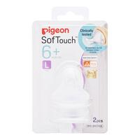 Pigeon Peristaltic Plus Wide Neck Teats - L (6+ months)