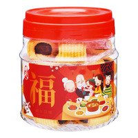 Style Food CNY Snack - Nyonya Pineapple Roll