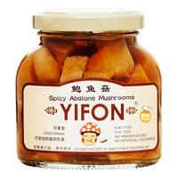 Yifon Spicy Abalone Mushroom