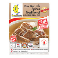 New Moon Traditional Bak Kut Teh Spices