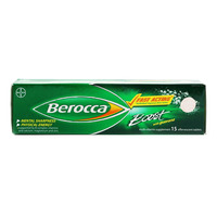 Berocca Boost Fast Acting Effervescent Tablets - Guarana