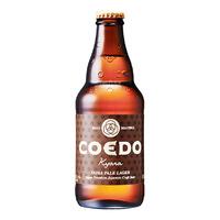 Coedo Japanese Craft Bottle Beer - Kyara (India Pale Lager)