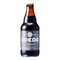 Coedo Japanese Craft Bottle Beer - Shikkoku (Black Lager)