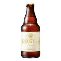 Coedo Japanese Craft Bottle Beer - Shrio (Hefe Weizen)