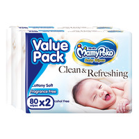 MamyPoko Gentle Baby Wipes - Cottony Soft
